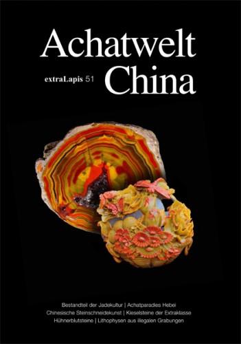 extraLapis No. 51 - Achatwelt China