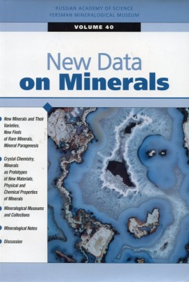 New Data on Minerals