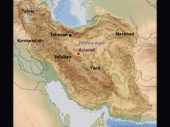 0-1_Iran_relief_location_map_Wikimedia.jpg