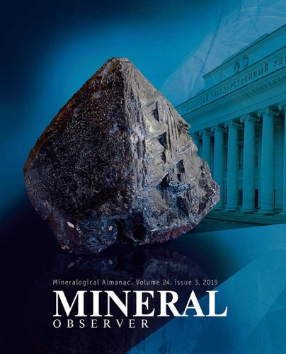 Mineralogical Almanac volume 24, issue 3, 2019 - Mineral Observer