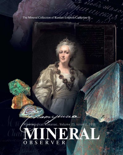 Mineralogical Almanac volume 23, issue 2, 2018 - Mineral Observer