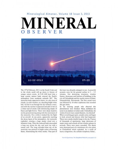Mineralogical Almanac, Volume 18, issue 3, Mineral Observer