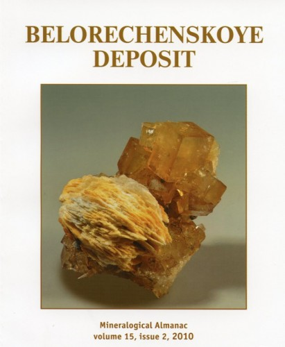 Mineralogical Almanac Volume 15, issue 2 – Belorechenskoye Deposit