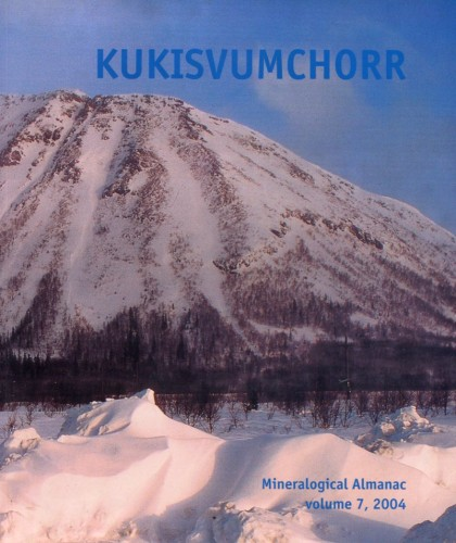 Mineralogical Almanac, volume 7, 2004. Kukisvumchorr