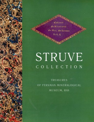 Mineral Museum STRUVE Collection